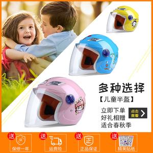 儿童头盔男孩女夏季冬季小孩宝宝四季电动电瓶车摩托车安全帽头灰
