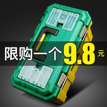 加强型车载收纳箱多功能家用五金电工维修工具盒上匠塑料工具箱