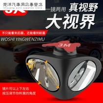 汽车后视镜防雨膜纳米倒车镜防雾膜反光镜驱水剂防水防雾贴膜通用
