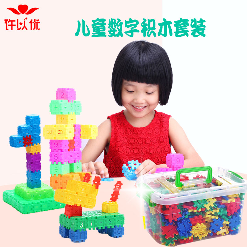 Square building block childrens plastic digital assembly 3D kindergarten 3-6 years old puzzle square puzzle