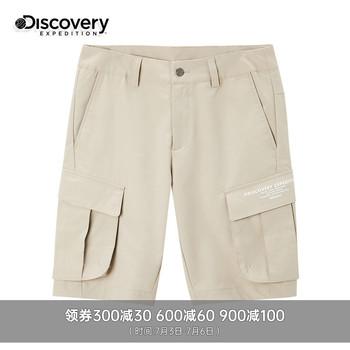 Discovery探索频道户外2020春夏新品字母印花男式休闲裤DAMI81127