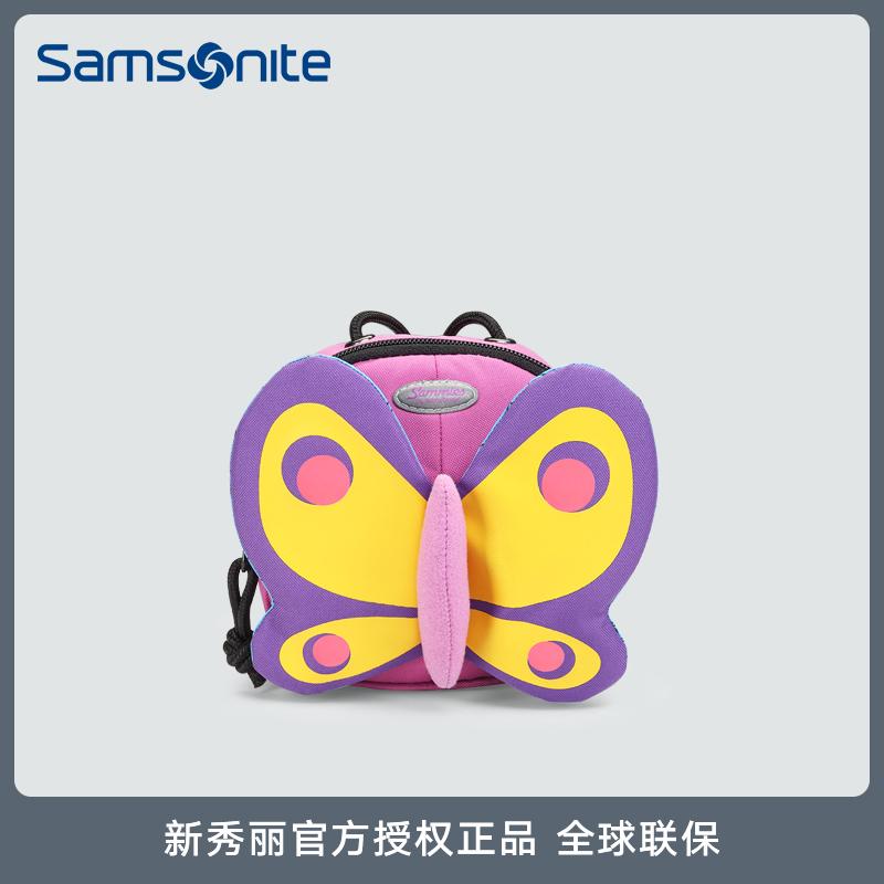 新秀丽/sammies品牌U22*90012蝴蝶儿童零钱包斜挎包