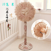 European fan cover lace fabric dust cover fan sleeve round floor fan hood hanging fan hood