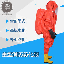 Heavy duty prevention suit hooded dustproof anti-hydraulic ammonia alkali corrosion fully enclosed air respirator Class A