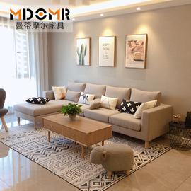 北欧布艺沙发转角组合日式简约现代ins风网红小户型客厅家具整装图片