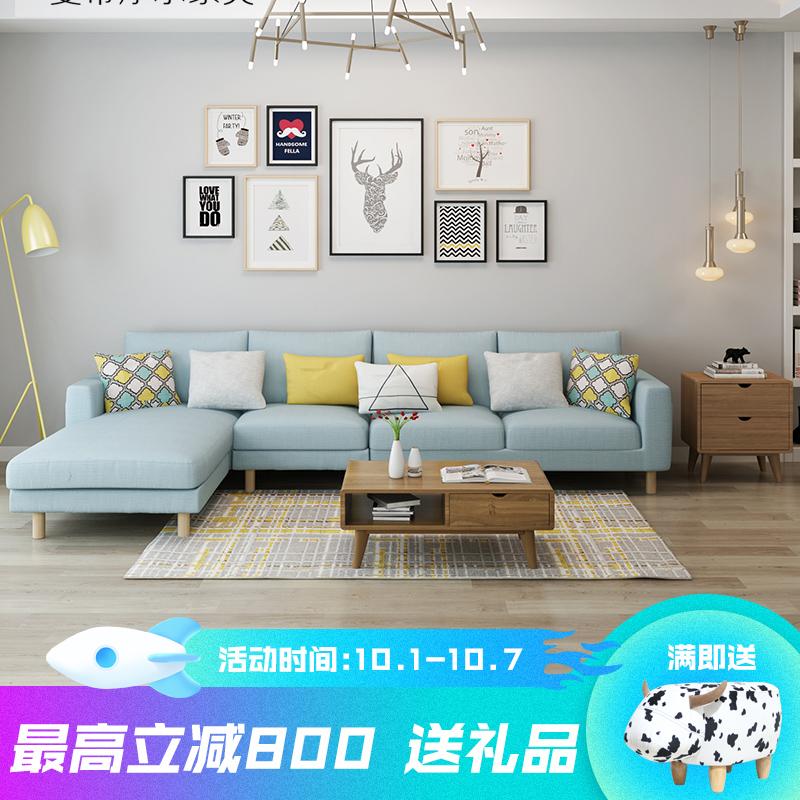 北欧布艺小户型客厅家具整装三人位10月19日最新优惠