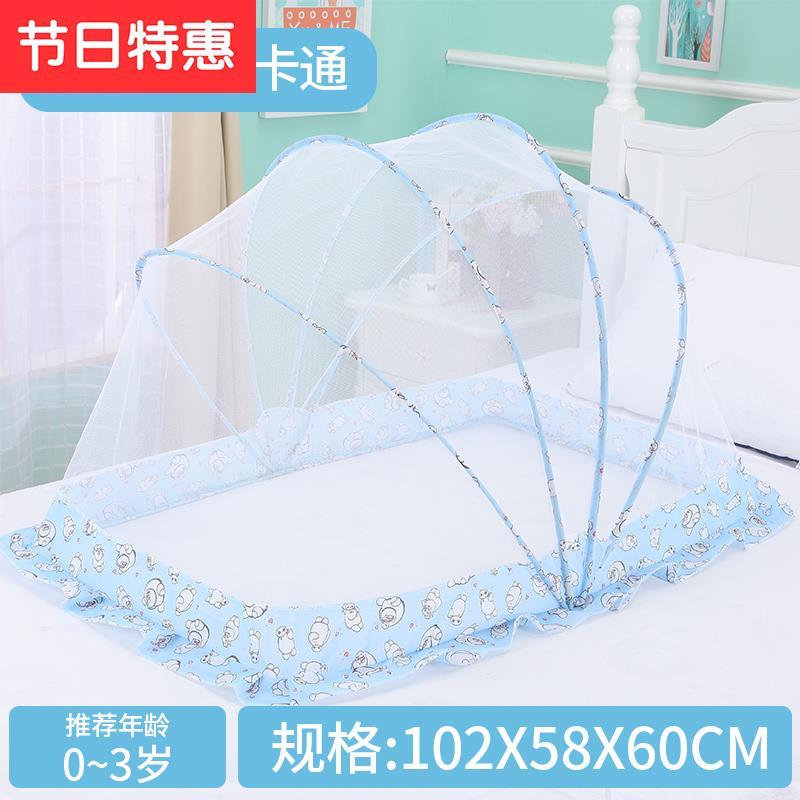 Противомоскитные сетки для детей Артикул 635299314905