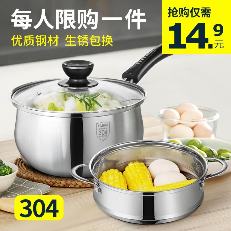 Ковши кухонные Артикул 550872575808