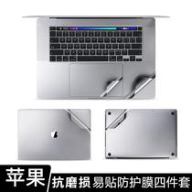 2019新款苹果MacbookPro161513英寸笔记本电脑外壳保护贴膜A2141A2159机身膜A1990贴纸A1932A1989上盖膜