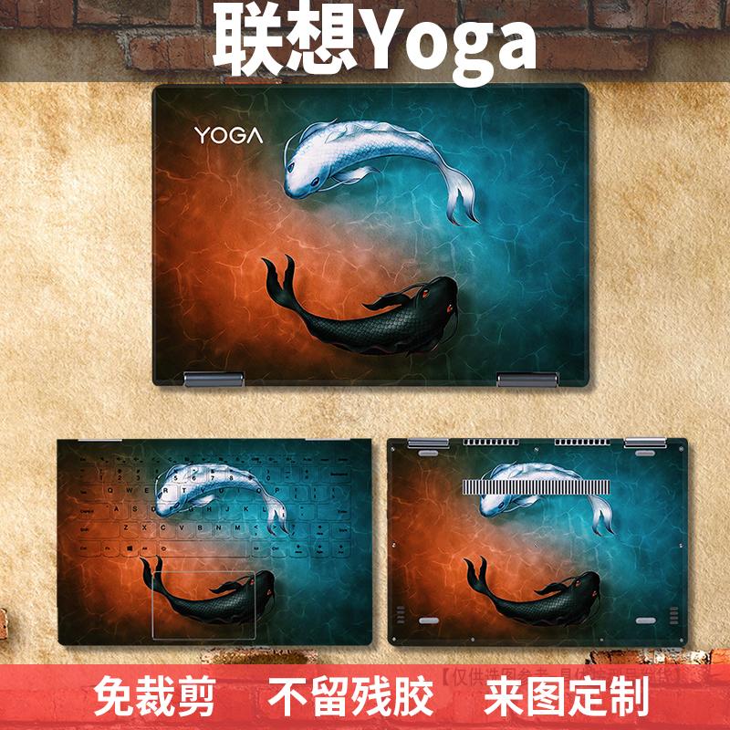 外壳膜yoga