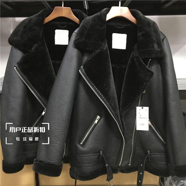Жакеты детские / Кожаные детские куртки Артикул 601910815214