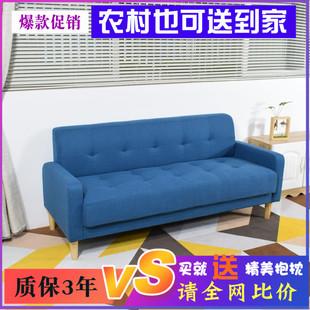 租房客廳臥室簡約現代雙人三人簡易布藝沙發 北歐沙發小戶型網紅款