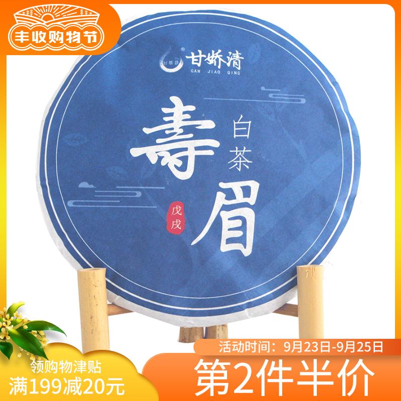 Чай Шоу Мэй Артикул 575712591022