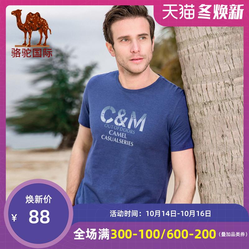 骆驼 男装夏季新款休闲潮流纯色印花圆领针织棉青年短袖T恤男上衣