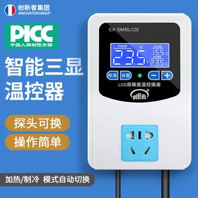 智能数显温控电子控温器220v
