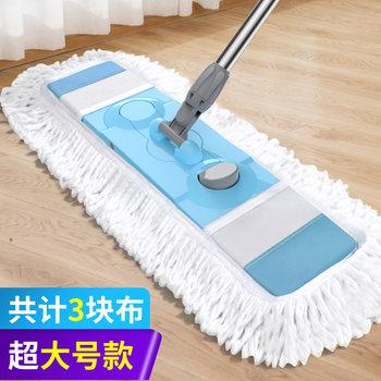 【净邦】平板大拖把免手洗家用