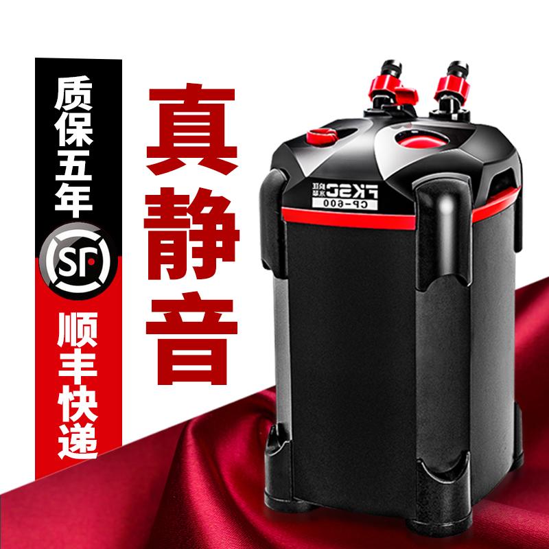 疯狂水草鱼缸过滤器水族箱循环前置静音免换水滤筒外置净水过滤桶