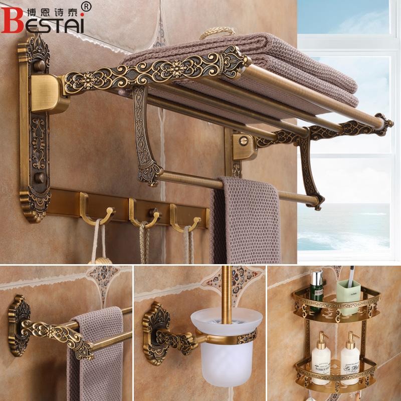 Аксессуары для туалета и ванной комнаты Артикул 569074248325