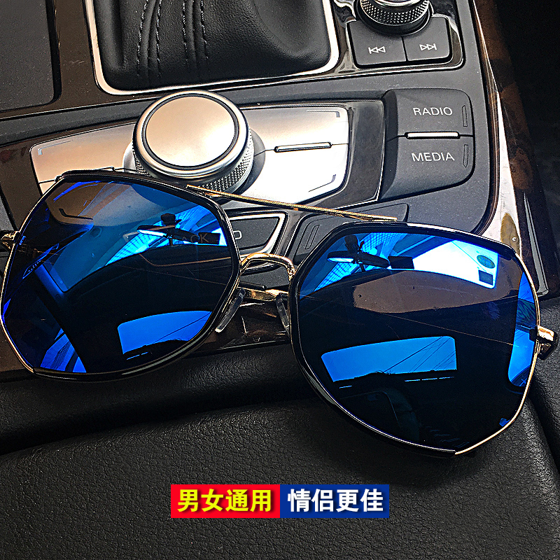 Net red same super large frame womens polarized sunglasses 2020 new sunglasses mens fashion couple a pair of driving glasses