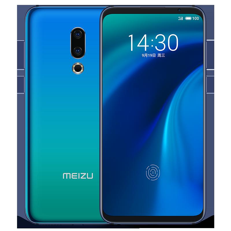 Meizu/魅族 16th骁龙845 超窄边框全面屏 屏下指纹解锁 双摄拍照旗舰手机