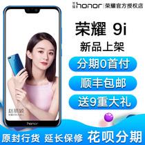 play新款9荣耀全面屏智能手机青春版9i荣耀荣耀honor新品现货