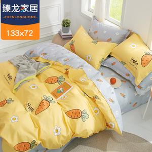 全棉纯棉四件套床上用品学生宿舍床单被套三件套3网红款4床品套件