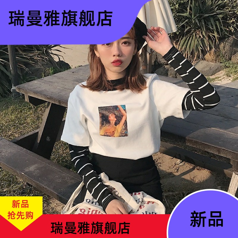 Spring and autumn 2020 original house BF wind holiday two loose long sleeve t-shirts for students