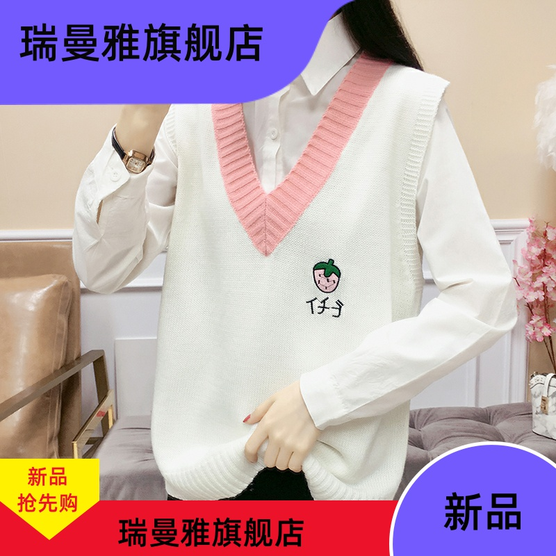 Spring and autumn 2020 V-Neck Sweater loose Korean Edition Student embroidery soft girl college vest sweater knitted vest female