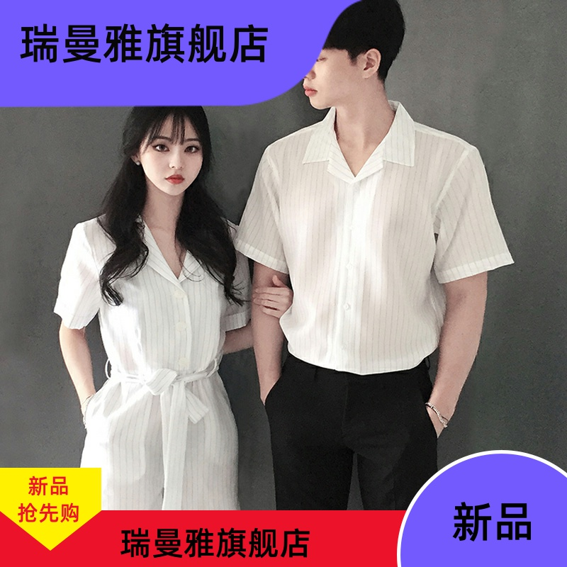 Couples summer suit 2020 new design sense small number of your clothes my dress ins super fire temperament short sleeve shirt
