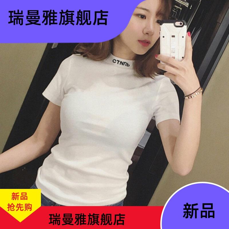 春秋半高领白色短袖t恤女2020新款修身中领打底衫内搭半袖ins洋气