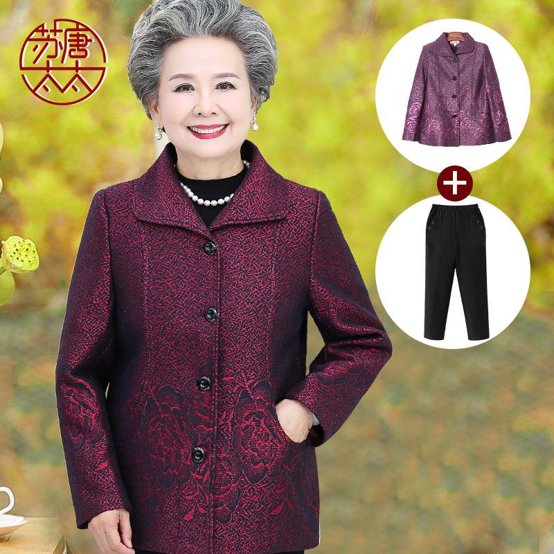 中老年人秋装外套妈妈女老人衣服奶奶春秋装60岁70太太喜庆服装80