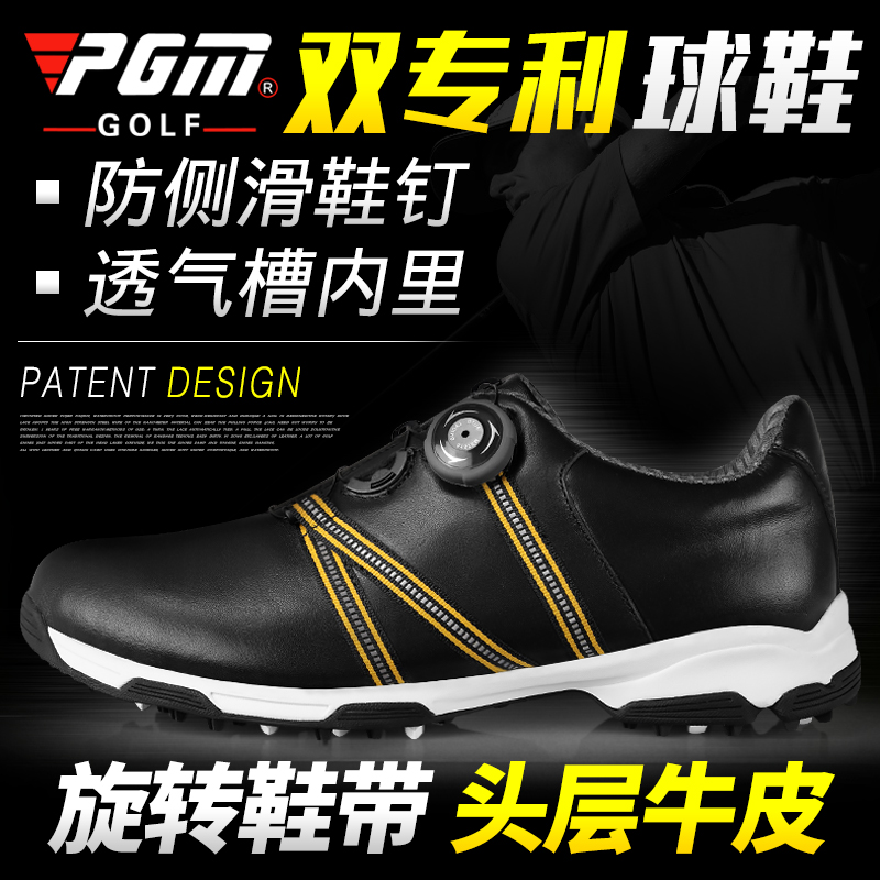 New PGM top leather golf shoes mens waterproof leather shoes knob laces Golf mens shoes