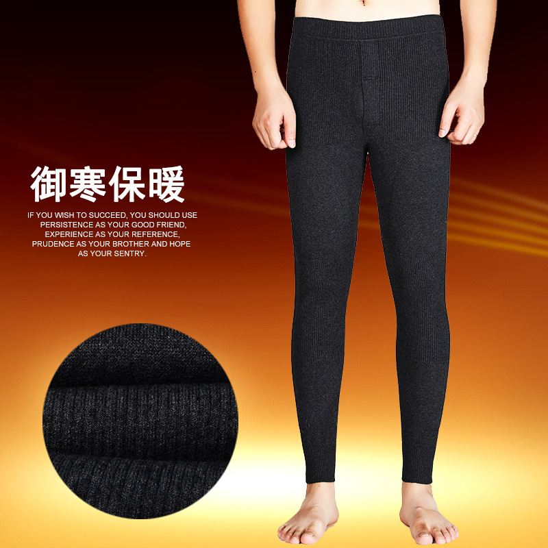High waist pants mens brand thickened winter 100% pure cashmere middle-aged and elderly warm pants wool pants middle waist single layer