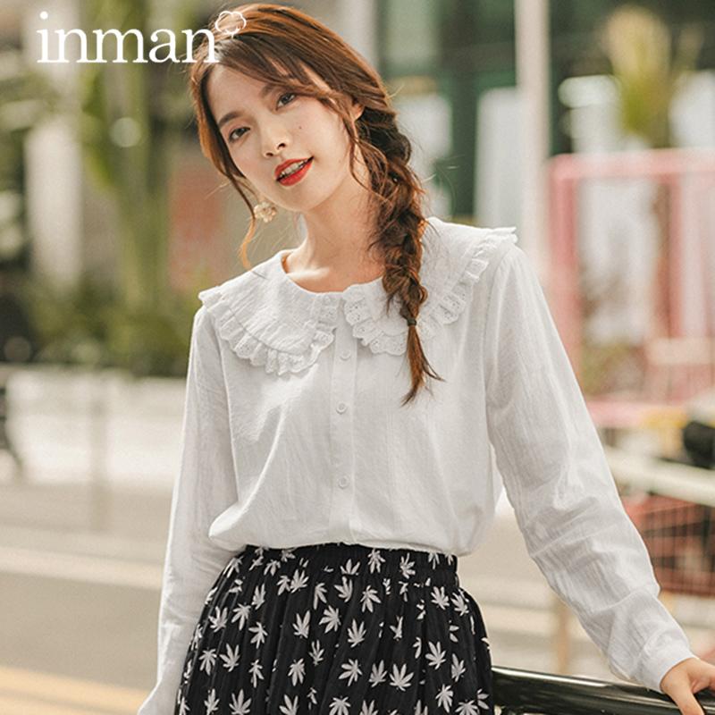10月25日最新优惠茵曼女2019新款设计感小众花边衬衫