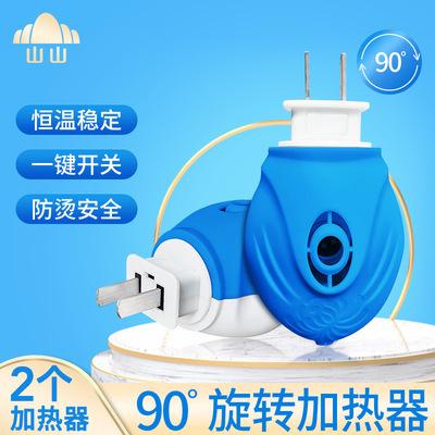 电热蚊香液水加热器插头旋转带开关家用型插电式直插式电蚊香器