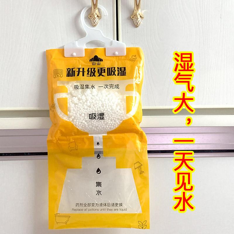 除湿袋可挂式防霉干燥剂防潮衣柜室内房间吸潮吸湿盒吸水神器家用