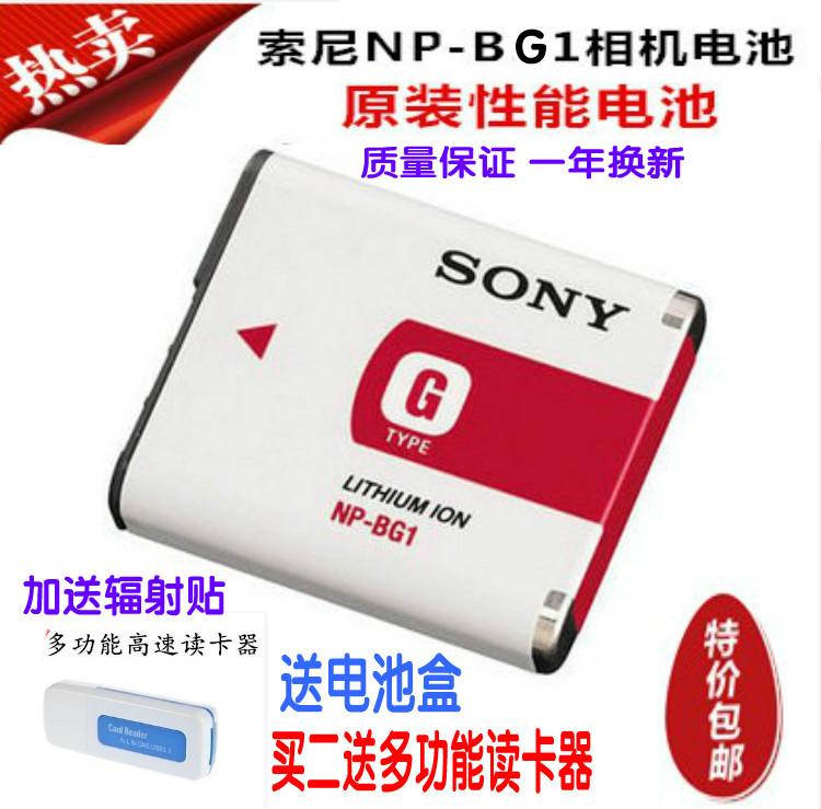 sony索尼NP-BG1相机电池DSC-H50 H10 H20 W210 W220 WX1 W170 120