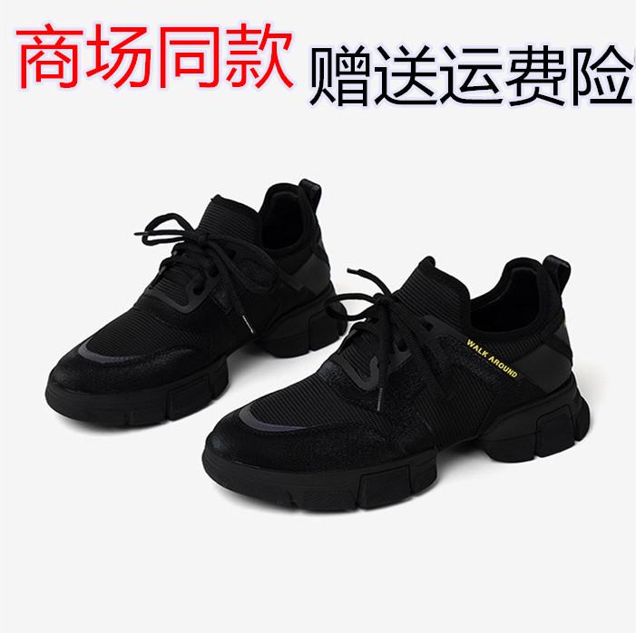 2019秋季新品折扣商场同款运动女鞋