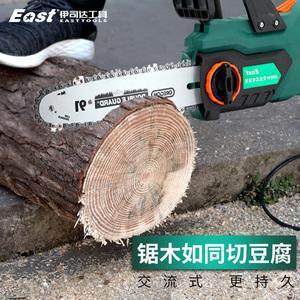 伊司达充电式链锯电链锯电锯家用木工工具电锯伐木锯链条锯