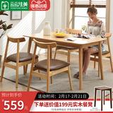 实木餐桌椅组合轻奢餐台北欧小户型全实木现代简约家用长方形饭桌