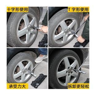 汽车轮胎扳手小轿车用省力套筒加力杆螺丝拆卸拆换胎工具套装十字