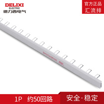 Delixi Electric Air Switch 1P63A Confluence single inlet single copper row single root confluence row