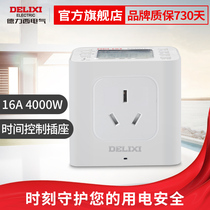 Delixi Time Control switch 16A time controller microcomputer 220v Power Home Timer Socket plug
