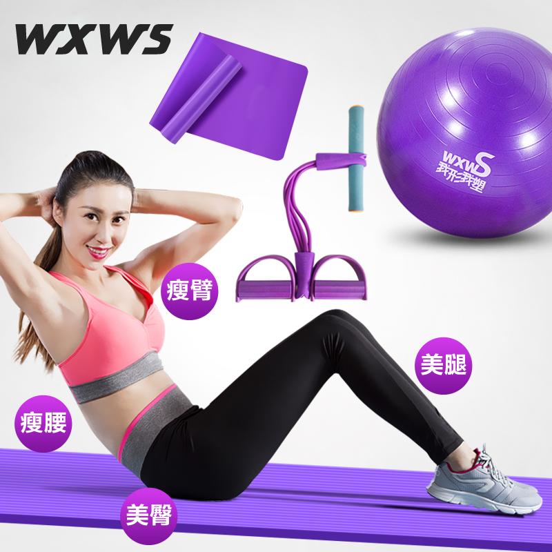 初学者瑜伽球加厚防爆正品健身球儿童孕妇学生减肥平衡运动瑜珈球,可领取1元天猫优惠券