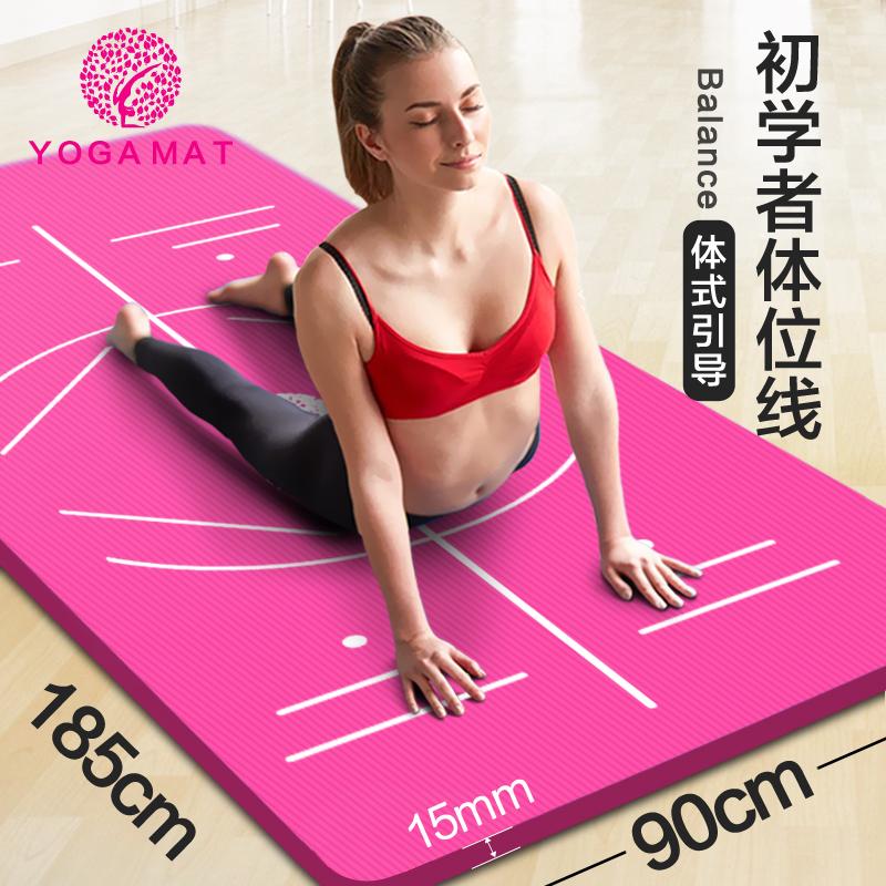 Я форма я модель коврик для йоги. мужской женщина новичок фитнес подушка три образца утолщённый расширение удлинять скольжение нефрит Цзя подушка