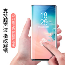 Samsung S10 toughened film S10 + mobile phone film note10 optical UV film S8 full screen coverage note8 anti blue plus surface s10e original note9 without white edge S8 + hot bending S9 + glass