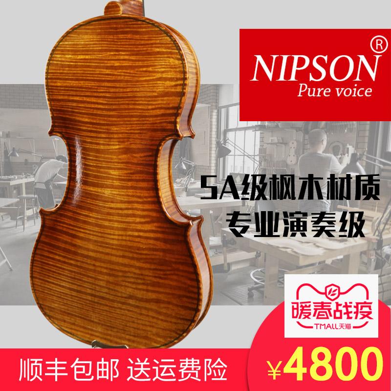 nipson法国5a级枫木纯手工小提琴
