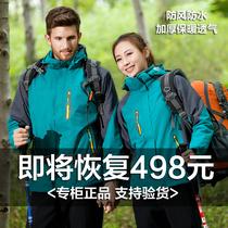 冬季冲锋衣男女潮牌三合一可拆卸加绒加厚两件套防风防水登山外套
