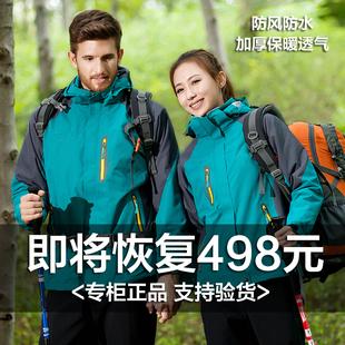 冬季 冲锋衣男女潮牌三合一可拆卸加绒加厚两件套防风防水登山外套