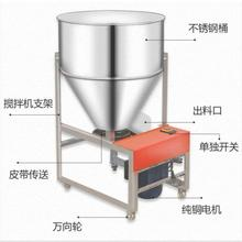 Qiwei horizontal mixer corn feed. Large, medium, small, beautiful, durable, large fertilizer thickened, new type cattle farm